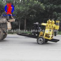 China The new product hydraulic cylinder water well drilling rig/XYX-200 household automatic deep drilling well drilling machi on sale