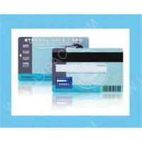 Quality Plastic card, PVC card, membership card, loyalty card , gift card, visitor card, VIP card, discount for sale