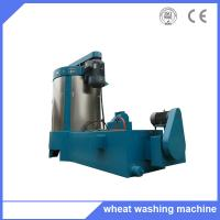 Quality Hot sale wheat washing machine , seeds washer machine capacity 1000kg/h for sale