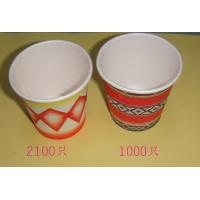 Quality double wall PE coated paper cup for cold drink for sale