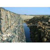 Quality PVC Coated Gabion Stone Wall / Gabion Wall Construction Wire Strength 100x120mm Mesh Size for sale