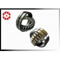 Quality Double Row Spherical Roller Bearing , Chrome Steel 22318 Industry Bearing for sale