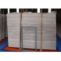 Quality China Perlino Bian Guizhou White Serpeggiante Wood Line Wooden Vein Silver Beige Dark Grey White Marble stone slab tiles for sale