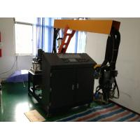 Buy Polyurethane Reaction Injection Molding / ABS Plastic Reaction Molding at wholesale prices
