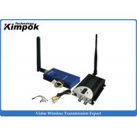 Quality 600MA 2.4Ghz Wireless Video Transmitter And Receiver With 2000m Long Range Video Sender for sale