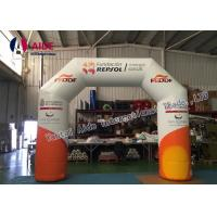 China Inflatable Arch For Rent Inflatable Frankenstein Archway White Event on sale