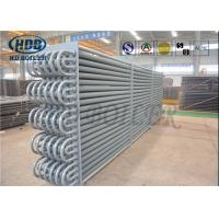 Quality SA210A1 steel boiler economizer ISO9001 certification manufacturer for sale