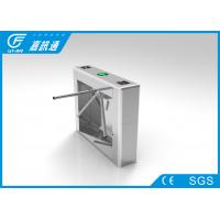 Quality Tripod Turnstile Entry Systems MCBF 3000000 Cycle , High Speed Turnstile Security Doors for sale