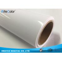 Quality Eco Solvent Wide Format Inkjet Media For 230G Glossy RC Inkjet Photo Paper Rolls Support Roland Mimaki Printers for sale
