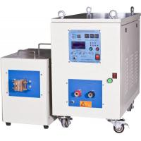 China hot fitting Medium Frequency induction heating furnace Equipment Machinery 40KW on sale
