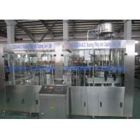 Quality Low Temperature Carbonated Drink Filling Machine / Glass Bottle Isobaric Filling Machine for sale