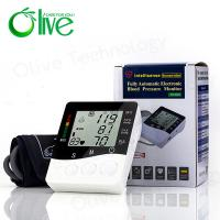Buy cheap Medical digital auto power off arm blood pressure monitor from wholesalers
