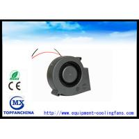 Buy cheap 8000RPM High Speed Cooling Dc Brushless Fan , 12v Blower Fan IP68 97mm X  97mm X 33mm from wholesalers
