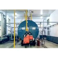 Quality Horizontal Gas Fired Hot Water Boiler Condensing Boiler Hot Water Tank for sale