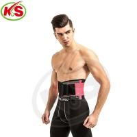 Quality Adjustable Double Pull Medical Grade Lumbar Support elastic waist Slim Belt for sale