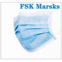 Quality Three Ply Face Mask Surgical Disposable 3 Ply Dust Mask For Anti Coronavirus for sale