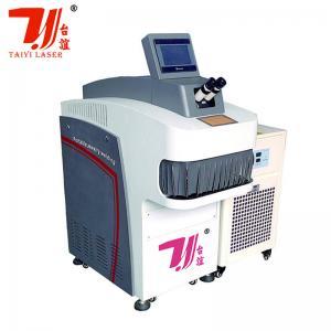 China Laser Welding Machine Price For 200W Jewelry Laser Soldering Machine on sale