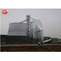 Quality Large Automatic Rice Mill Plant For Drying Wet Rice , High Drying Rate Batch Grain Dryer for sale