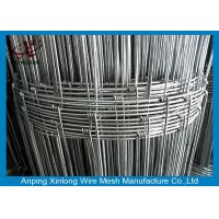 Quality Rust Resistance Metal Field Fencing , Galvanized Woven Field Fence for sale