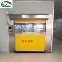 Quality C Fast Shutter Roller Door Cargo Stainless Steel Air Shower Cargo Pass Box for sale