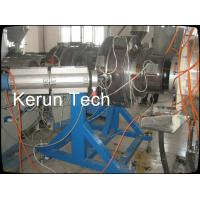 Buy High Speed Large Diameter Pipe Extrusion Machine / HDPE Pipe Production Line at wholesale prices