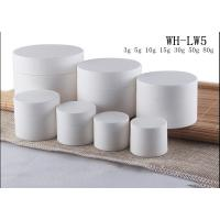 Quality 3gm  5gm 10gm 15gm 30gm 50gm 80gm  PP  plastic cosmetic solid white single wall Jar for sale