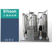 Quality Automatic Carbonated Drink Production Line Aseptic Soda Beer Sparkling Energy Drinks Processing for sale