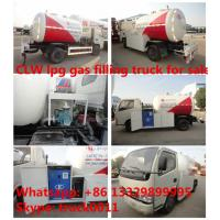 Quality CLW brand 2tons mini lpg gas dispensing truck for sale, mobile retail lpg gas dispensing truck for home gas cylinders for sale