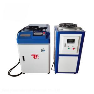 China Hand Held Manual Laser Welding Machine , Fiber Welding Machine 200W 400W on sale