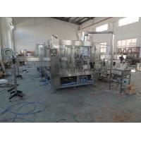 China Electric Hot Filling Machine 3.88kw Fully Automatic Water Bottling Plant on sale