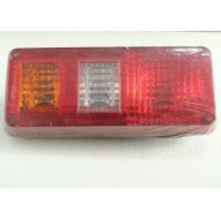 Quality Bulldozer TY120 Excavator Head Lamp Construction Spare Parts Combined Work Lamp for sale
