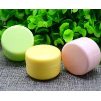 Quality 20ml 50ml 100ml 250ml plastic  round cosmetic jar with PE inner cover for sale