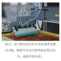 Quality LC-4070J/60100J non-woven label sticker china automatic garment label silk screen printing machine for sale factory for sale