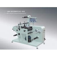 Quality LC-350Y Automatic blank label rotary die cutting machine with slitting turret type laminating(option) for sale