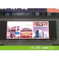 Buy cheap Highly Stable Distributed Scanning Advertising LED Display P16 Outside LED Screen from wholesalers