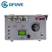 Buy cheap 1000a Heavy Current Primary Injection Test Set For Ct Ratio Test Test-901 from wholesalers