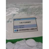 Quality Potassium perfluorooctylsulfonate (FC-95) 2795-39-3chrome fog depressant Fluoro-Chemical low price good products for sale
