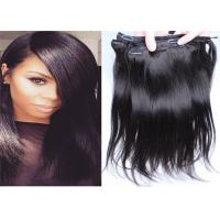 Quality Silky Straight Remy Dark Brown Hair Extensions Clip In Human Hair for sale