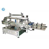 Stainless Steel Adhesive Labeling Machine For Plastic Round Square Bottles