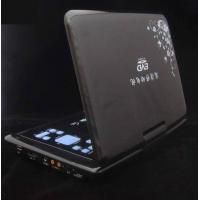 Buy 12 inch Portable DVD Player with TV and Radio Receiver at wholesale prices