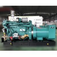 Quality 3 phase Main power 150kva marine generator diesel air starter electical digital control panel for sale