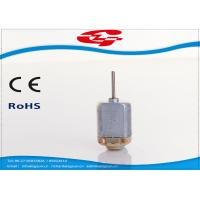 Buy cheap Long Life S10 Micro Dc Permanent Motor 3-12v For Toys , High - Torque from wholesalers