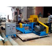 Quality 22KW  Floating Fish Feed Extruder Machine 1mm~6mm Output Size ISO for sale