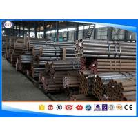 Quality En10297-1 E315 Carbon Steel Tubing , Cold Drawn Tube Automobile Mechanical Structure USe for sale