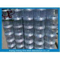 Quality Multi Function Galvanized Sheep Fence 0.8 - 2.3m Height / High Tensile Field Fence for sale