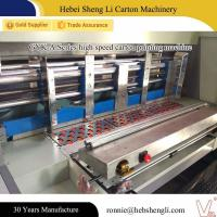 China 380V 35kw Flexo Printing And Die Cutting Machine For Corrugated Carton on sale