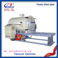 Quality high reputation calcining furnace ,china manufacture for sale