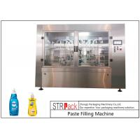 Quality High Accuracy Paste Filling Machine , Liquid Soap / Shampoo Filling Machine for sale