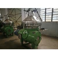 Buy Fully Automatic Control Centrifugal Solid Liquid Separator DHYY470 Easy Operating at wholesale prices