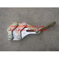 Quality Wire rope grip,Aluminum alloy cable clamp for sale